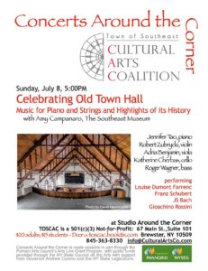 ConcertsAround the Corner, A celebration of Old Town Hall, chamber music for piano and strings