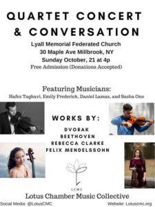 Quartet Concert & Conversation