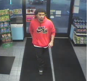 State Police are seeking the public's assistance to help identify subject wanted for questioning