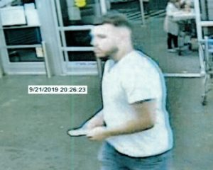 State Police seek public's assistance identifying a man in Connecticut surveillance images